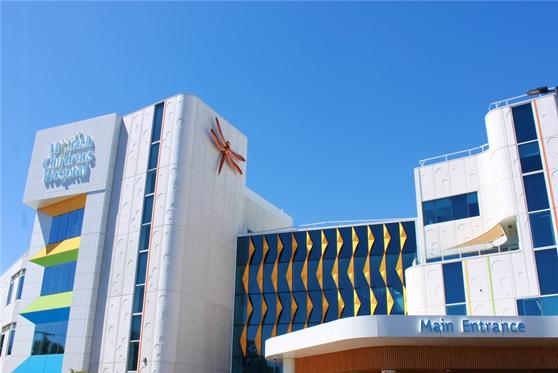 بیمارستان MONASH